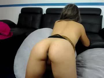 aiithiicute's Recorded Camshow