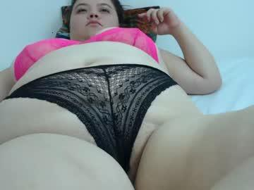 aliciaswetty's Recorded Camshow