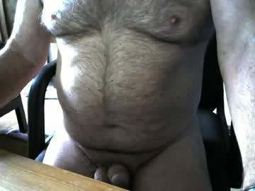 oily27's Recorded Camshow