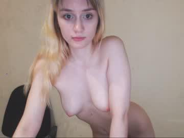 petiteheather chaturbate